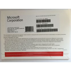 Microsoft Windows 10 OEM Pro x32/x64 Bit Russian 1pk DSP OEI FQC-08909-L/FQC-08949-L