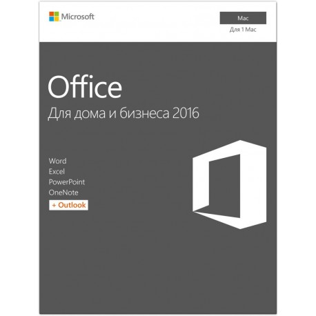 Microsoft Office Mac Home Business 1PK 2016 AllLng PKLic Onln CEE Only DwnLd C2R NR (ESD)