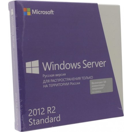 Windows Server Std 2012 R2 64Bit Russian Russia Only DVD 10 Clt