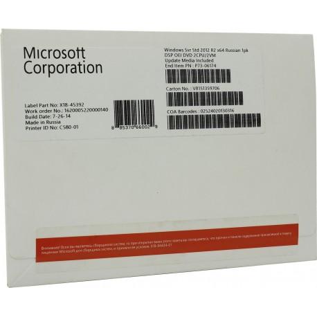 Microsoft Windows Server 2012 R2 Standard Russia OEM Act 64Bit 2CPU/2VM