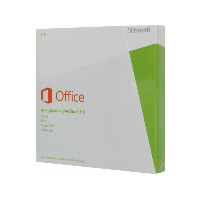 microsoft office 2013 box home and student x32 x64 rus 79g. Black Bedroom Furniture Sets. Home Design Ideas
