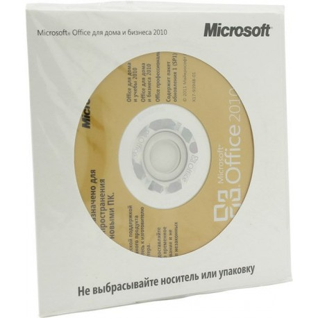 Microsoft Office 2010 OEM Home and Busines x32/x64 Rus