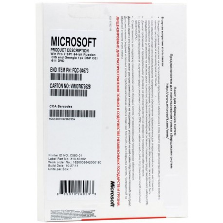 Microsoft Windows 7 OEM Starter x32-bit Rus