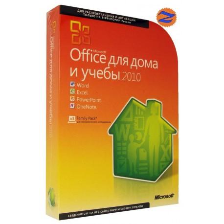 Microsoft Office 2010 для дома и учебы 32/64 Bit BOX