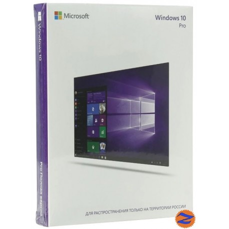 Microsoft Windows 10 Professional BOX