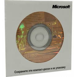 Microsoft Office 2003 OEM Basic Edition x32 Rus S55-00548/S55-00326/S55-00632