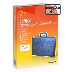 Microsoft Office 2010 ESD Professional All lng  x32/x64 RUS AAA-14689 (269-15654/269-14689)