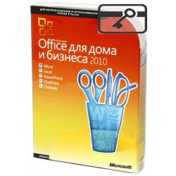 Microsoft Office 2010 ESD Home and Business x32/x64 RUS T5D-00415-E