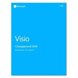 Microsoft Visio 2016 ESD Standard x32/x64 RUS D86-05549