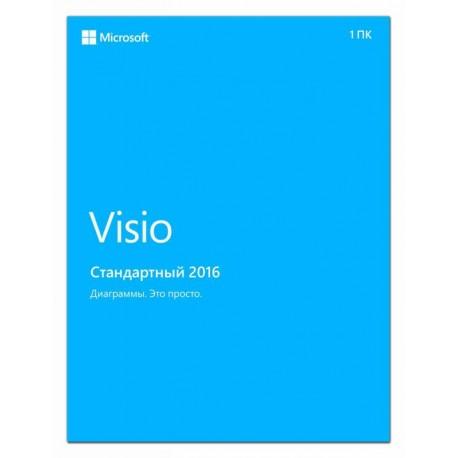 Microsoft Visio 2016 ESD Standard x32/x64 RUS