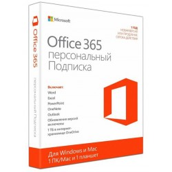 Microsoft Office 365 Personal Card Key x32/64 1 ПК/Mac+1 планшет+1 телефон bit Rus QQ2-00090