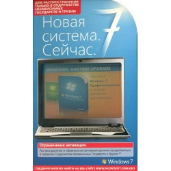 Microsoft Windows 7 Professional Anytime Upgrade x32/x64 Rus BOX 7KC-00027
