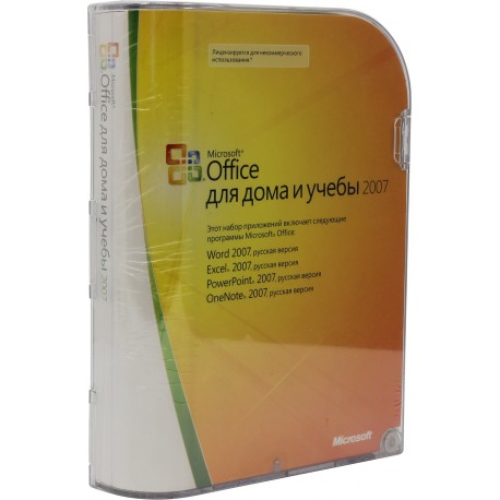 Microsoft Office 2007 BOX Home and Student x32 Rus