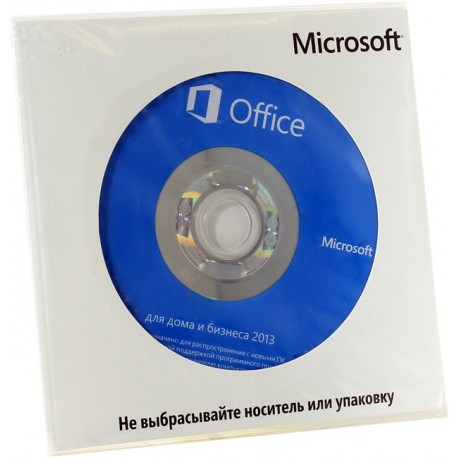 Microsoft Office 2013 OEM Home and Business x32/x64 Rus