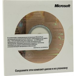 Microsoft Office 2003 OEM Professional x32 Rus 269-07189/269-07171/269-10105