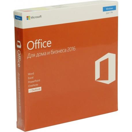Microsoft Office для дома и бизнеса 2016 BOX 32/64-bit