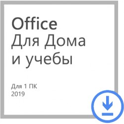 Microsoft Office 2019 Home and Student ESD All Language PKL Onln CEE Only DwnLd C2R 79G-05012