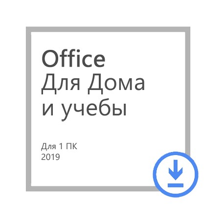 Microsoft Office 2019 Home and Student ESD All Language PKL Onln CEE Only DwnLd C2R
