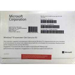 Microsoft Windows Pro GGK 10 64Bit Russian 1pk DSP ORT OEI DVD 4YR-00237