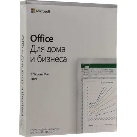 Microsoft Office 2019 BOX Home and Business x32/x64 Rus Only Medialess T5D-03242