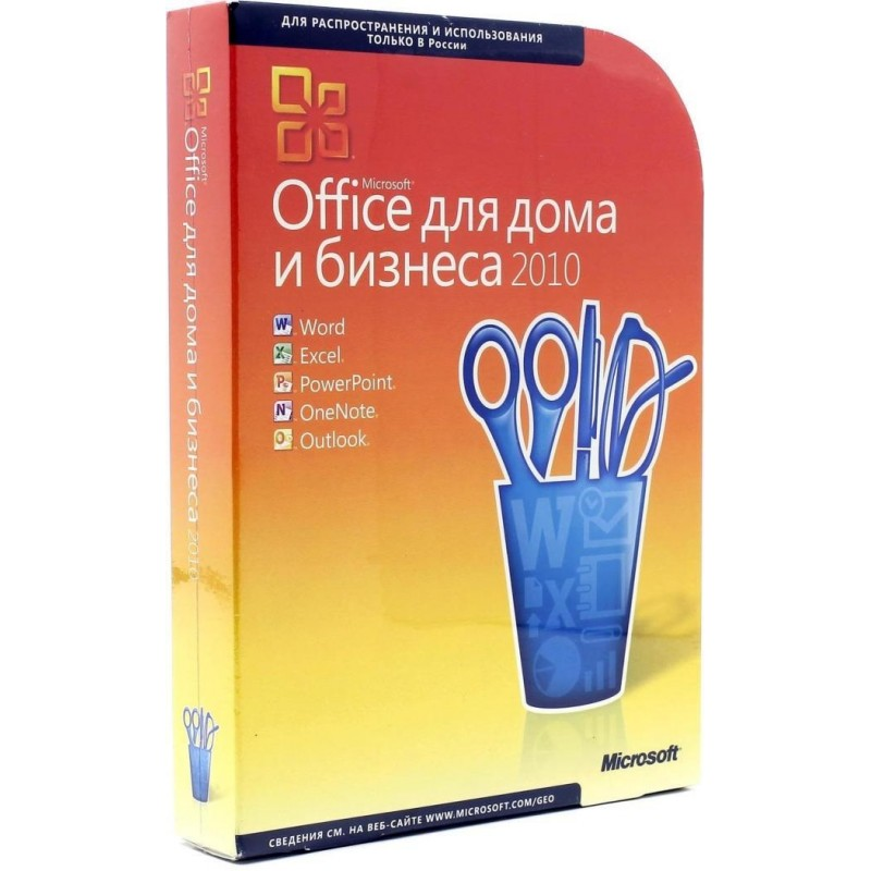 Microsoft Office 2010 BOX Home And Business X32/x64 Rus