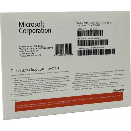 Microsoft Windows 7 OEM Professional 64-bit Russian CIS and Georgia
