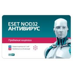 ESET NOD32 Антивирус - продление на 20 месяцев или новая лицензия на 1 год на 3 ПК.
