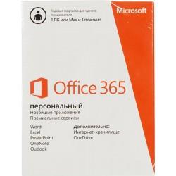 Microsoft Office 365 персональный, 32/64, Rus, без носителя