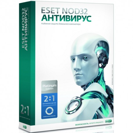 ESET NOD32 Антивирус Platinum Edition - лицензия на 2 года на 3ПК