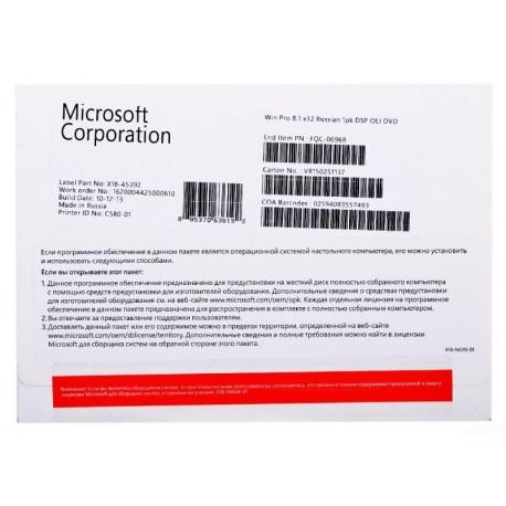 Microsoft Windows Pro 8.1 x32 Russian 1pk DSP OEI DVD