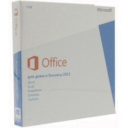 Microsoft Office 2013 Home and Business (x32/x64) BOX