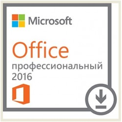 Microsoft Office 2016 ESD Professional x32/x64 Rus 269-16801