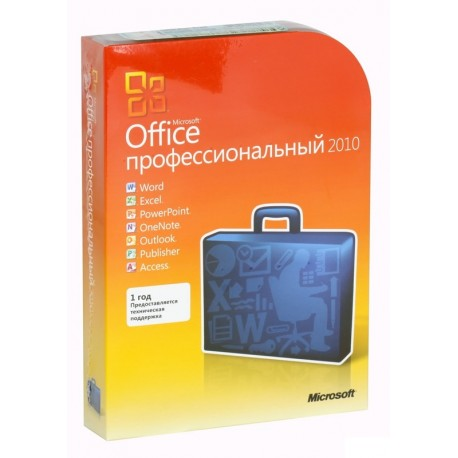 Microsoft Office 2010 Professional BOX 32/64 Bit DVD