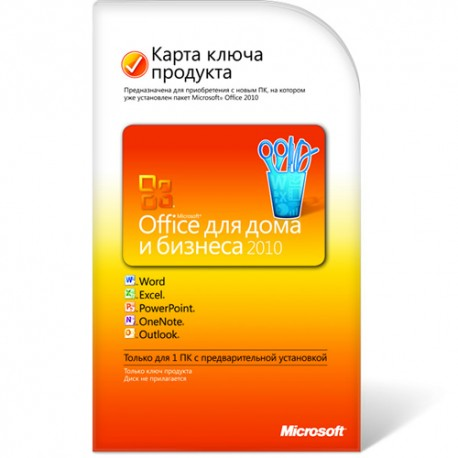 Карта продукта Microsoft Office 2010 Home and Business COA NO DVD