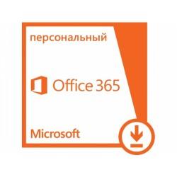 Microsoft Office 365 Personal x32/64 1 ПК/Mac+1 планшет+1 телефон AllLngSub PKLic 1YR Online CEE C2R NR (ESD) QQ2-00004