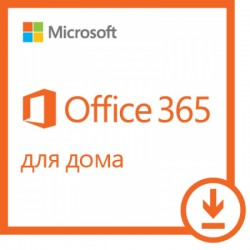 Microsoft Office 365 Home x32/64 5 ПК/Mac+5 планшетов+5 телефонов AllLngSub PKLic 1YR Online CEE C2R NR ESD 6GQ-00084