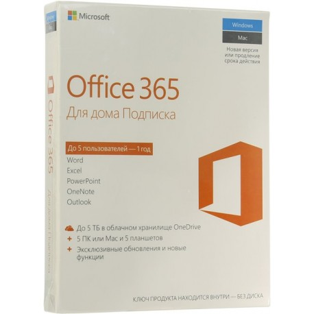 Microsoft Office 365 Home 32/64 Russian Subscr 1YR Russia Only Medialess No Skype P2