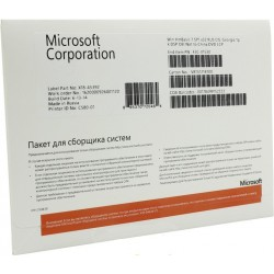 Microsoft Windows 7 OEM Home Basic SP1 x32 Bit (x86) COA F2C-01530/F2C-00201