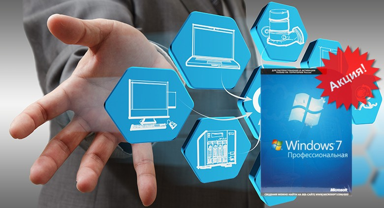 Microsoft Windows 7 BOX Professional